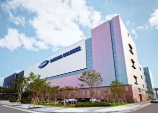 삼바, 포트폴리오 확대하고 글로벌 바이오 기업 도약한다