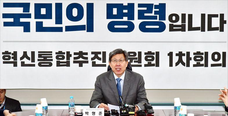 """""""유승민, 통합 '판' 깨려고 하나""""…'혁통위' 연일 삐걱"""