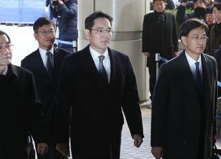 이재용 부회장 4차 공판…삼성 준법경영안 재판부 판단은
