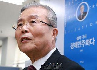 민주·한국 싸잡아 비판한 김종인, 제3지대 역할 맡을까
