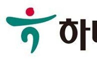 """SKC코오롱PI, 올해 신제품 매출 본격화 전망···목표가↑-하나금융투자"