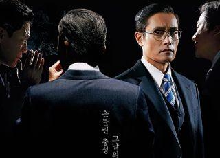 [D-Movie] 이병헌, 압도적 연기로 끌어낸 광기의 시대