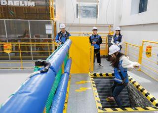 대림산업 신입사원 안전교육 실시…'안전이 최우선'