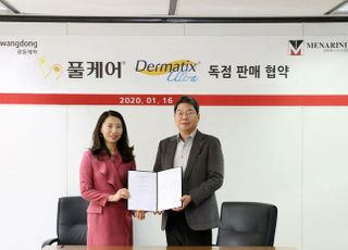 광동제약, 한국메나리니와 풀케어·더마틱스 울트라 판매 계약 체결
