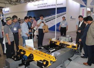 한국철도, '선로전환장치' 국산화 성공