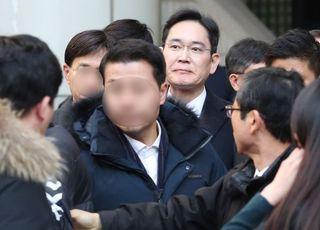 <포토> 4차 공판 마친 이재용, 시민 항의에 '깜짝'