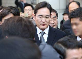 """이재용 재판부 """"삼성 준법감시제도 감독 필요…삼바증거 채택 안 해"""""""