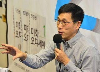"""진중권 """"4·15총선, 이낙연 VS 황교안 의미 없다…문희상 아들 공천 여부가 중요"""""""