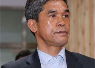'횡령·성폭행' 혐의 정종선 전 회장 구속