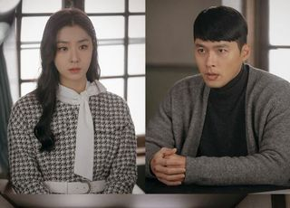'사랑의 불시착' 현빈 서지혜 날선 대립 '긴장'