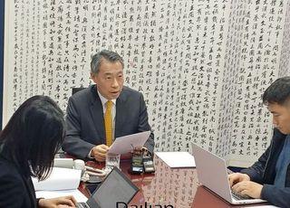 정종섭 총선 불출마 선언…한국당 TK 의원 중 처음