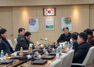 농협, 중앙회장 공명선거 막바지 담금질