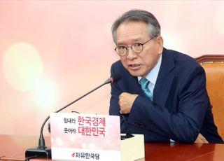 김형오 자유한국당 공천관리위원장께...