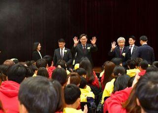 농협은행, 농촌·다문화가정 학생 위한 겨울캠프 개최