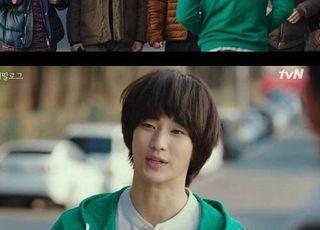 '사랑불' 김수현 카메오, 어땠길래…'압도적 존재감'
