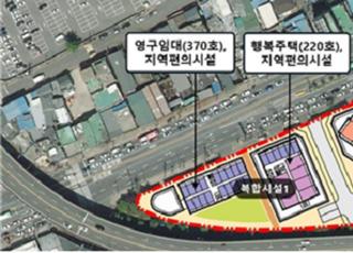 """영등포 쪽방촌 정비방안 발표…""""주거·상업·복지타운으로 탈바꿈"""""""