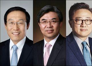 삼성전자, 3인 대표 체제 유지...안정 속 변화 꾀했다