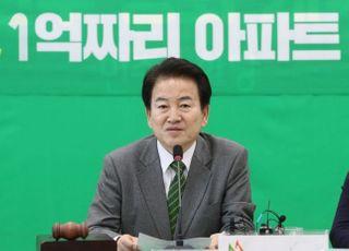 """평화당 총선 1호 공약 """"20평 아파트 1억에 100만가구 공급"""""""