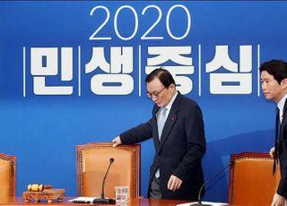 """민주당 """"경찰개혁 입법 추진…핵심은 권력 분산"""""""