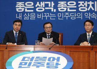 """민주당 2호 총선 공약은 '벤처'…""""유니콘 기업 30개 육성"""""""