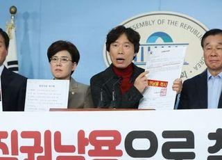 월성 1호기 경제성 평가 조작의혹 '일파만파'…한수원‧산업부 고발
