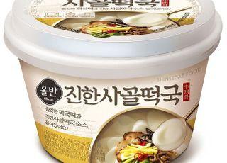 신세계푸드, 혼설족 위한 컵 떡국 '올반 진한 사골떡국' 출시