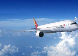 아시아나항공, 국제전기자동차엑스포 공식항공사 선정