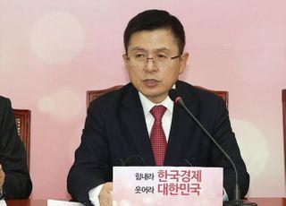 """""""YS '3당 통합 결단' 해달라""""…황교안·혁통위, 안철수에 '러브콜'"""
