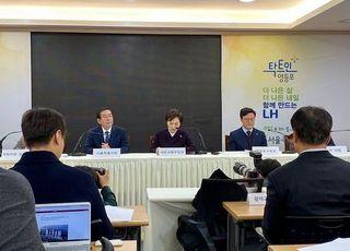 """총선 앞두고 '영등포 쪽방촌' 정비 계획?…""""보안문제로 이제 발표"""""""