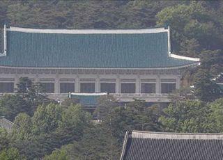 '총선 공석' 靑비서관 자리에 '조국 보좌관' 김미경