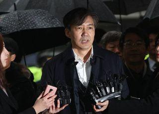 """""""조국이 형법 가르치면, 서울법대 가장 우스운 대학 될 것"""""""
