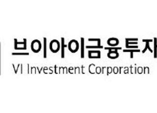 """""""내 손안의 글로벌 금융""""···브이아이(VI) 공식 출범"""