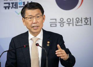"""금융위원장 만난 은행장들 """"DLF 사태 송구…상생 노력"""""""