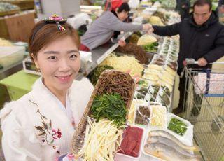 농협유통, 국내산 나물 등 설 제수용 성수 품목 판매