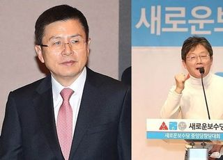 한국당·새보수당 '양당 협의체' 발족…보수통합 가속도 붙는다