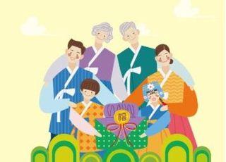 중기중앙회, '중소기업 알리기' 설 맞이 현수막 홍보