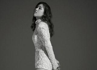 송가인, 인생 화보…러블리 벗은 '시크미'