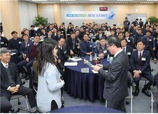 LH, 현장중심의 경영체제로 정책사업 실행력 향상 기대