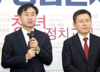 한국당, '文정권 블랙리스트' 외교·안보전문가 신범철 박사 영입