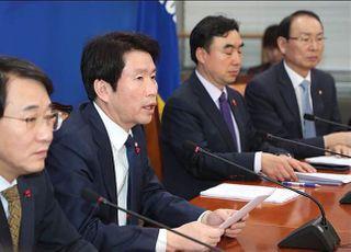 """이인영 """"위성정당 앞길에 유권자의 심판만 있을 뿐"""""""