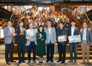 SK이노, 친환경 '파력발전' 기술 보유 소셜벤처에 25억원 투자