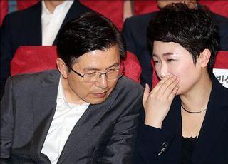 한국당, 전진당과도 양당 협의체…'조경태·이언주 채널' 가동