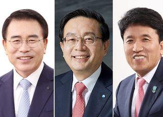 신한·우리·하나금융 '운명의 날' 밝았다