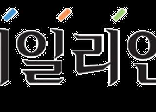 [데일리안 오늘뉴스 종합] 30대 10.6% 이탈 文 지지율 ·한국·새보수 통합열차 속도 등