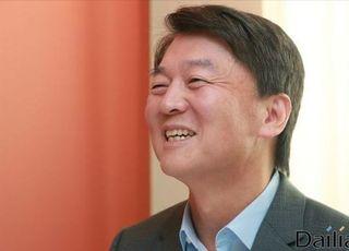 안철수, '아리송 행보' 언제까지?…보수통합엔 연일 선 긋기