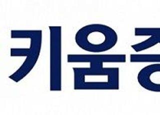 """""""대한유화, 4분기 영업익 시장 기대치 하회 전망···목표가↓""""-키움증권"""