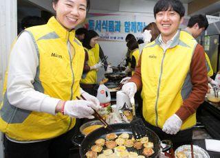 동서식품, 설 맞이 명절음식 나눔 봉사활동