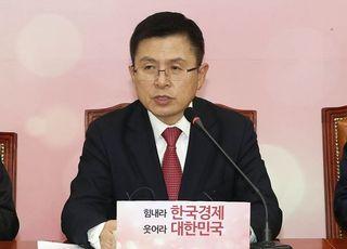 """황교안 """"비대위, 文정권 막기 위한 최선의 선택 아냐"""""""