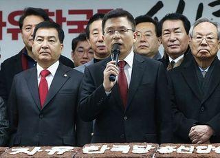 황교안·유승민, 새해 첫날 '중도보수 통합'으로 '입' 맞췄다