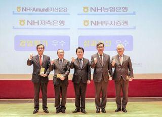 농협금융, 디지털혁신 등 담은 경영 슬로건 'DESIGN NHFG' 선포